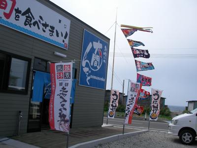 Miyosi04